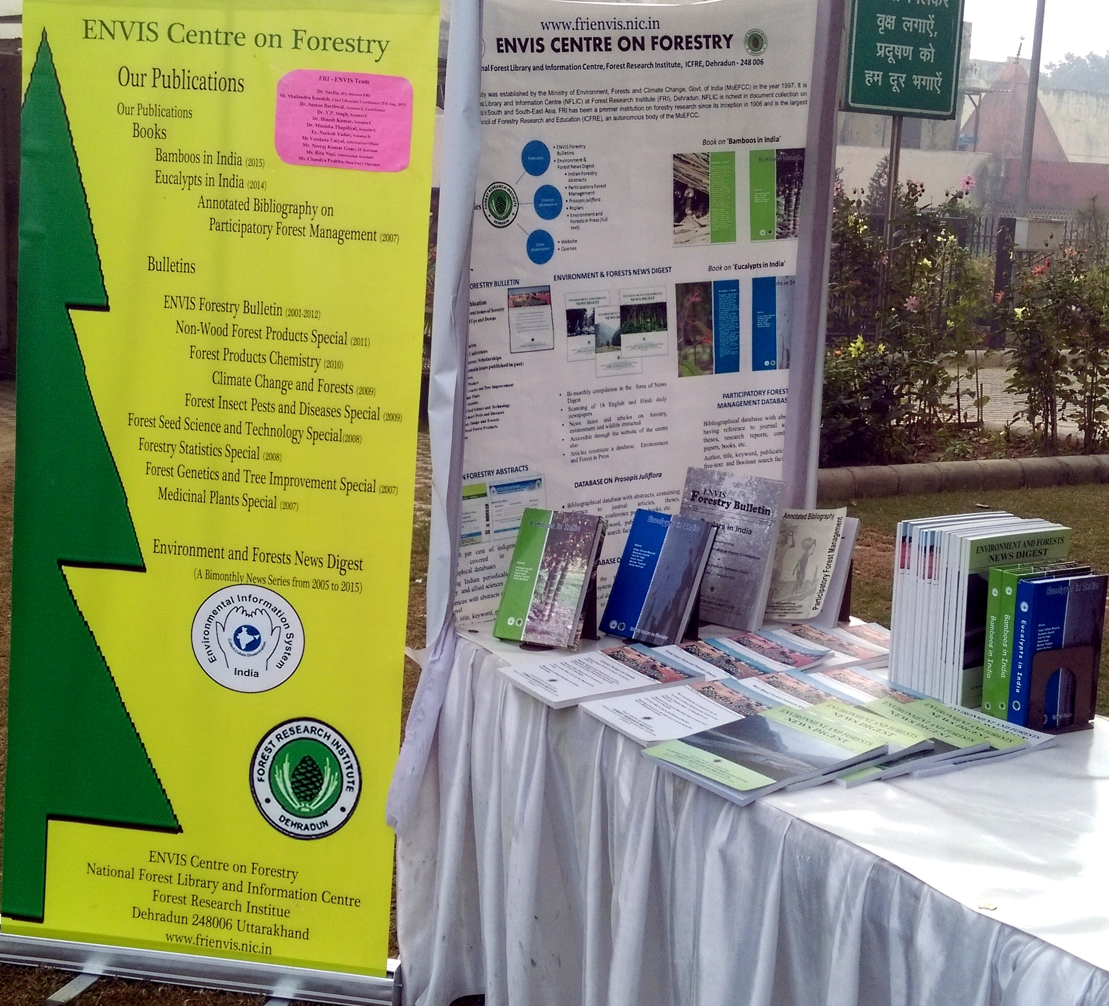 Participation in Exhibition by ENVIS Centre on Forestry Dehradun